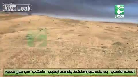 انهدام ماشین انتهاری داعش توسط سپاه بدر - شیعیان