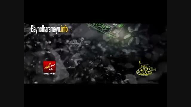 مناجات خوانی کربلایی جواد مقدم - شب 22 ماه مبارک رمضان