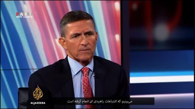 افشاگری ژنرال آمریکایی درباره حمایت آمریکا از داعش