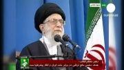 بیانات مقام معظم رهبری در مورد رژیم صهیونیستی
