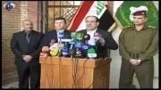 یورش ارتش عراق بر القاعده از هوا و زمین