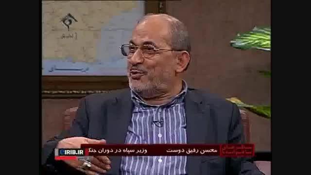 اختلافات رهبر با موسوی دردوران جنگ