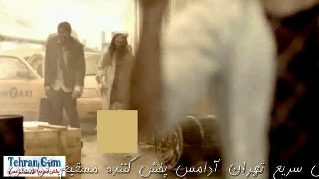 آدامس ویویدنت  یکی از محصولات پخش سریع تهران آدامس