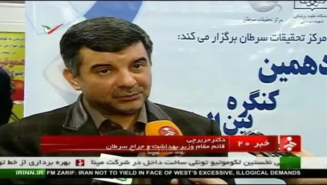 مهمترین عوامل بروز سرطان در ایران!