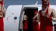 مراسم رونمایی از 22 فروند هواپیمای شرکت هواپیمایی قشم