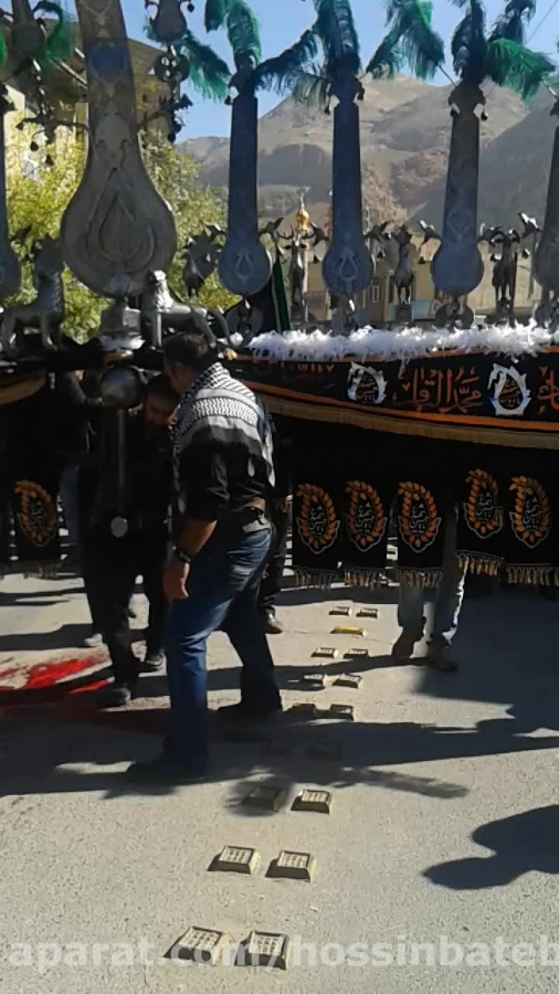 علامت کشی در فیروزکوه
