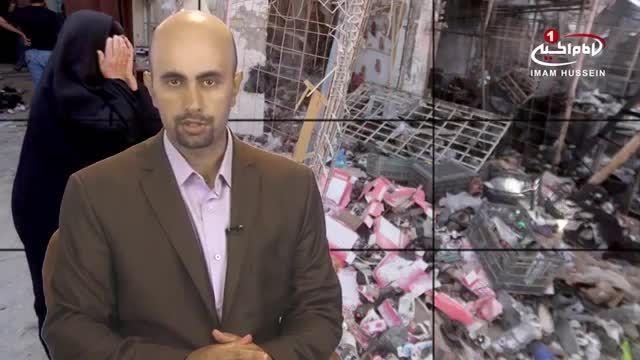 فاجعه تروریستی داعش در استان دیالی عراق