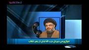 اعتراف وزیر امور خارجه ی اسبق امریکا به قدرتمندی ایران