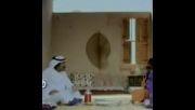 دعوا زن ومرد عرب