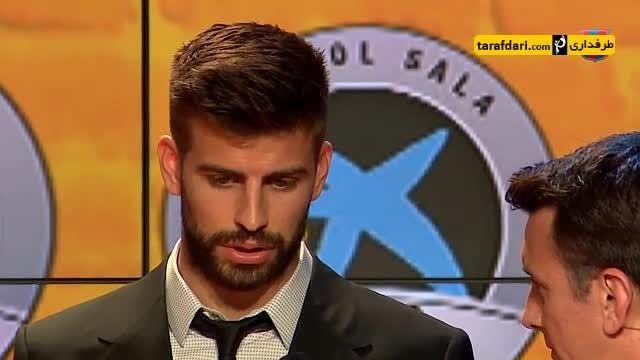 پیکه جایزه بهترین بازیکن کاتالان را دریافت کرد