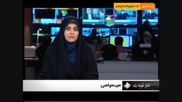 آغاز طرح ویژه نوروزی سازمان تعزیرات حکومتی