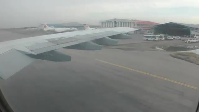 بلیط لحظه آخری - هواپمایی ماهان مشهد