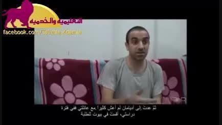 دستگیری داعشی تروریست ترکیه ای (حسین مصطفی)