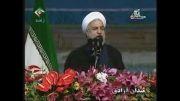 سخنرانی رئیس جمهور در 22 بهمن 92
