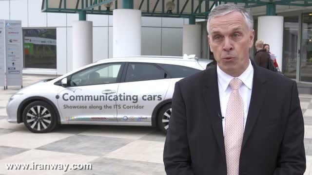 پروژه حمل و نقل هوشمند شرکت زیمنس