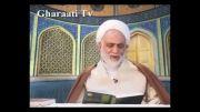 قرائتی / تفسیر آیه 69 سوره بقره، پرهیز از سؤالات نابجا