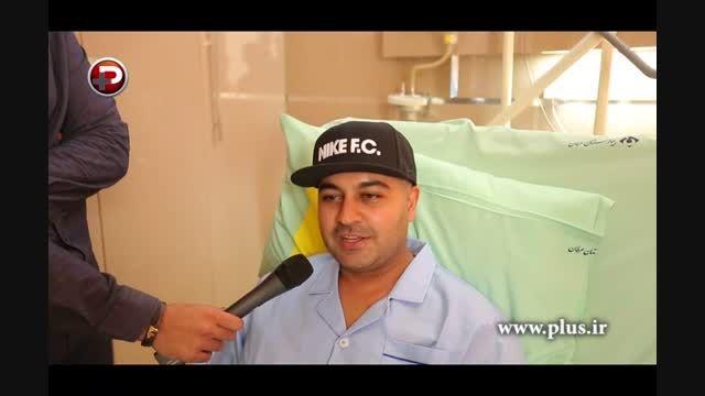 بهنام صفوی چند ساعت مانده به جراحی مغز: برایم دعا کنید