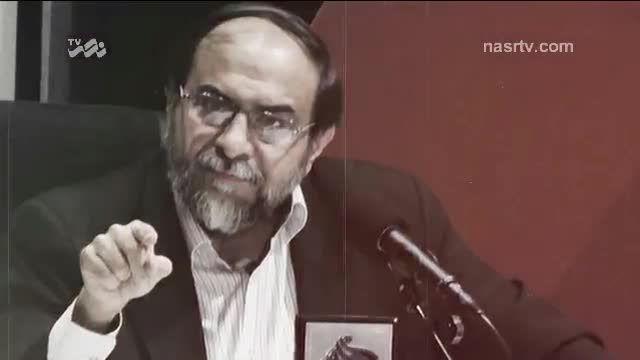 """شیعیان قالتاق چه کسانی هستند؟!  """"استاد رحیم پور ازغدی"""""""