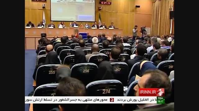 دوازدهمین کمیسیون عالی مشترک اقتصادی ایران و آفریقای جن