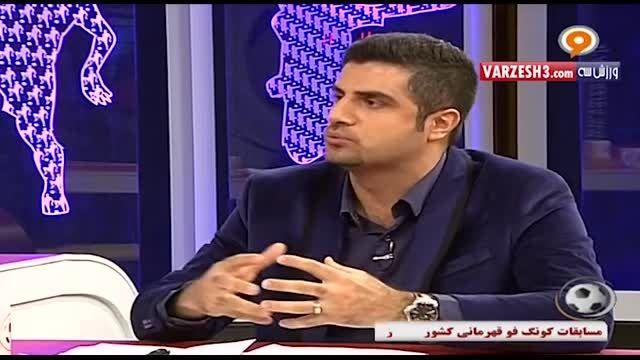 علت جدایی سیدجلال حسینی از پرسپولیس