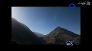 تنگه کوهگل- استان کهگیلویه و بویراحمد