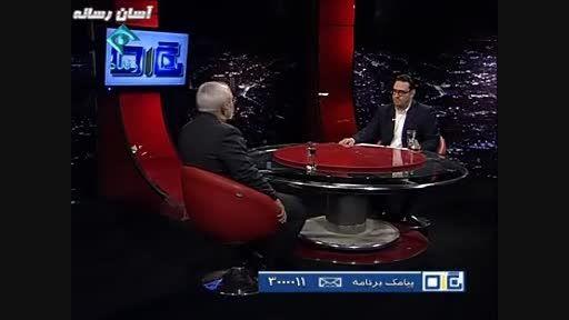 برنامه نگاه یک: دکتر محمد جواد ظریف ، قسمت اول
