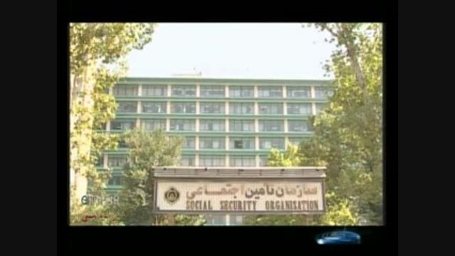 خبر 20:30 مربوط به پرداخت عیدی و تحویل سبد کالا در بهمن