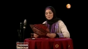 متن خوانی روشنک عجمیان و یه روز خوب با صدای پیام صالحی