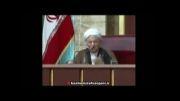 سخنرانی هاشمی در مجلس خبرگان