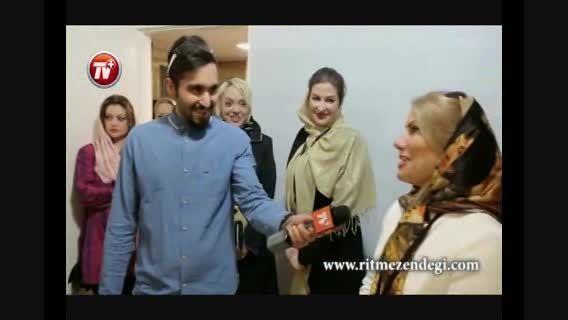 دورهمی پر ستاره شهرام شکوهی و همسرش/قسمت اول