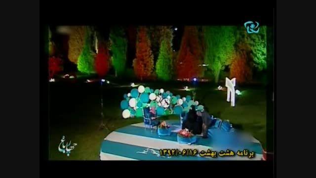 فاطمه پرورش - برنامه چهارباغ شبکه اصفهان - بخش اول