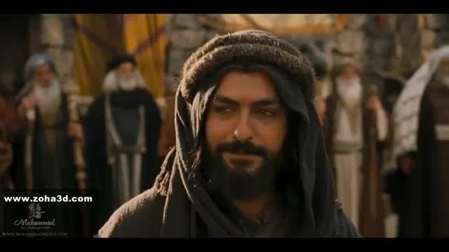 اکران فیلم فیلم محمد رسول الله در سیرجان