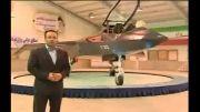 تصاویر پرواز قاهر 313 ، جدیدترین دست آورد متخصصان دفاعی ایران