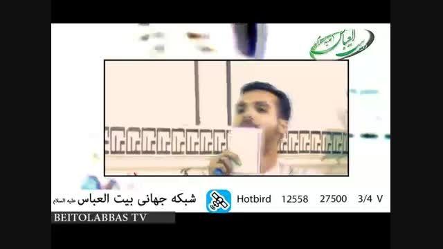 شمس و قمر و الدنیا فرحانه - امیر سلیمانی پور