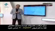 بهتر از این نمیشه :: تکنیک های تست زنی شیمی استاد تقی