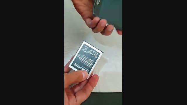 تخلیه اطلاعات گوشی سامسونگ از طریقه باطریه گوشی