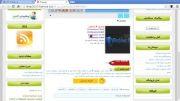 خرید اینترنتی ویندوز8 با قیمت ارزان فقط4هزارتومان