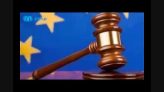 تحریم 32 شرکت ایرانی و بانک تجارت بعد از تفاهم لوزان