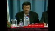 دکتر احمدی نژاد درباره تحریم ها، مذاکرات سوخت 20 درصد-1