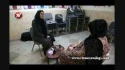گفتگوی سحر دولتشاهی با زنی که مورد آزار جنسی قرار گرفته
