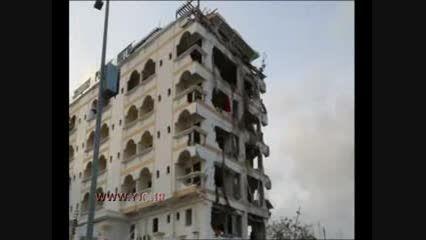 حمله انتحاری به هتلی در سومالی