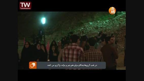برنامه دانشگاه شاهد در شب لیله الرغائب/کهف الشهداء