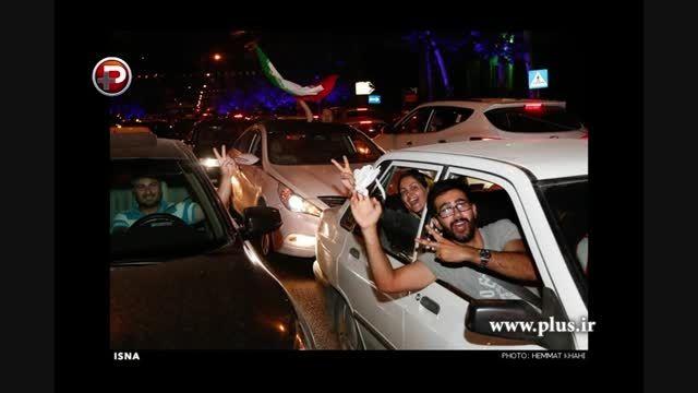 گزارش تصویری: پایکوبی مردم در خیابان های تهران
