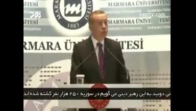 جسارت اردوغان به رهبر انقلاب و اعتراض مردم در ترکیه