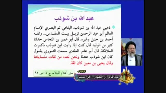 اعتراف غزالی به بیعت عمر با علی علیه السلام  و نقض بیعت