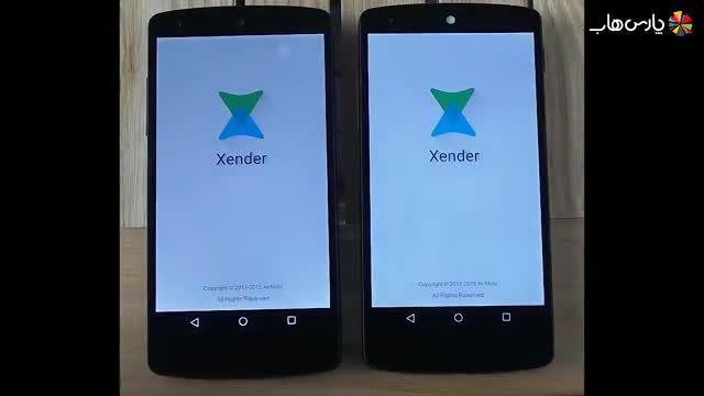 برنامه انتقال فایل Xender با سرعتی 50 برابر بلوتوث!!
