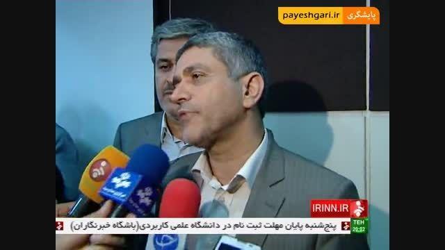 توضیحی درباره رقم دارایی های بلوکه شده ایران