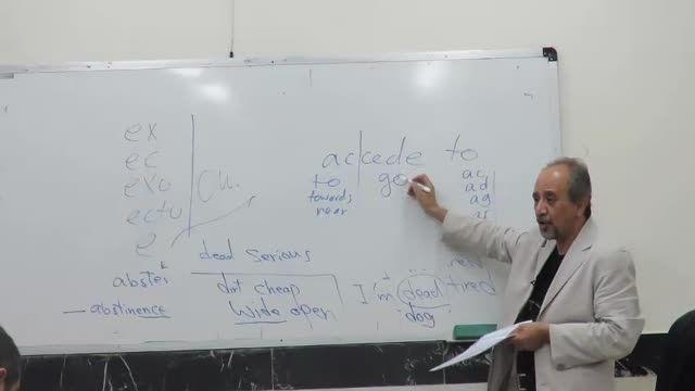 کلاس زبان عمومی و تخصصی الهیات. دکتر البرزی