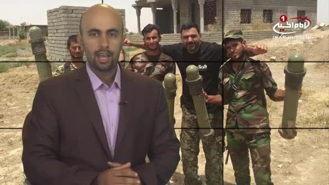 کشف یک انبار از سلاح های پیشرفته متعلق به داعش