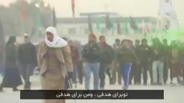 یسجلنی...(مرا در ذفترش می نویسد) + زیر نویس فارسی